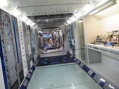 ISS Modul