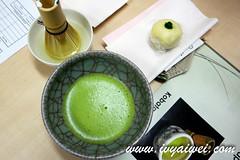 SAM_9068 (ivyaiwei86) Tags: travel japan uji kyoto autumn matcha