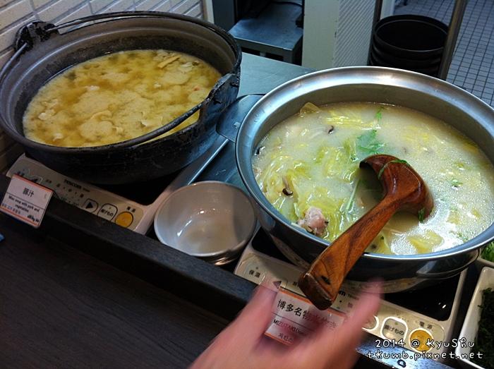 Dormy Inn博多祇園 (5).jpg