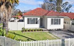 2 Bimbil Street, Blacktown NSW