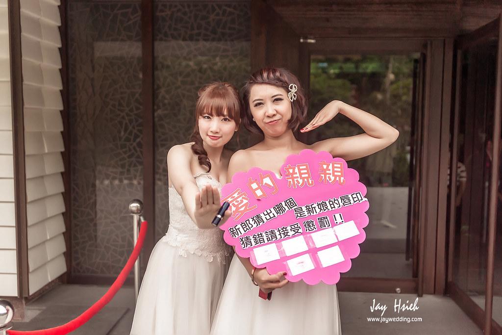 婚攝,台北,晶華,婚禮紀錄,婚攝阿杰,A-JAY,婚攝A-Jay,JULIA,婚攝晶華-035