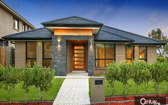2 Eider Street, The Ponds NSW