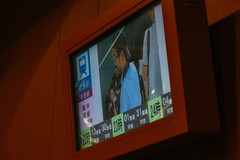 show (li-penny) Tags: hiroshima  npb hiroshimatoyocarp    smcpentaxf70210mmf456 mazdazoomzoomstadiumhiroshima mazdazoomzoom