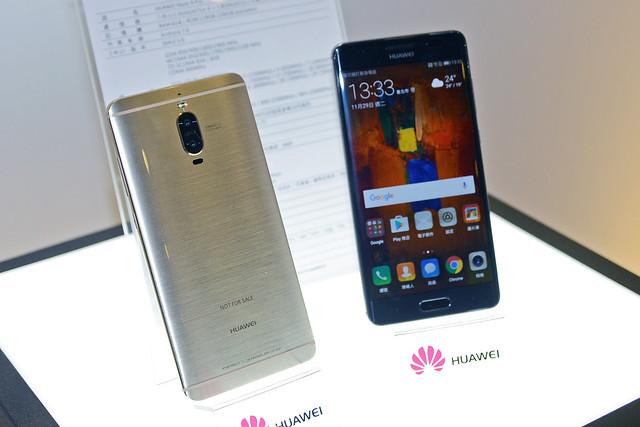 Huawei-8
