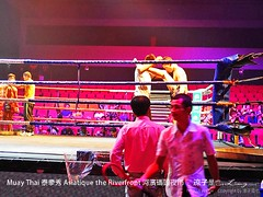 Muay Thai  Asiatique the Riverfront  15 (slan0218) Tags: muay thai  asiatique riverfront  15