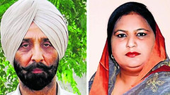 (Punjab News) Tags: akalidal punjab congress news