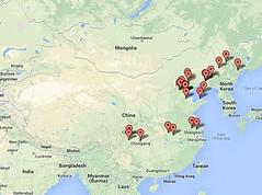 二零一四年七月二十六日大陆综合消息 Additional Persecution News from China – July 26, 2014 (24 Reports)
