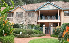 5/5 Gillott Way, St Ives NSW