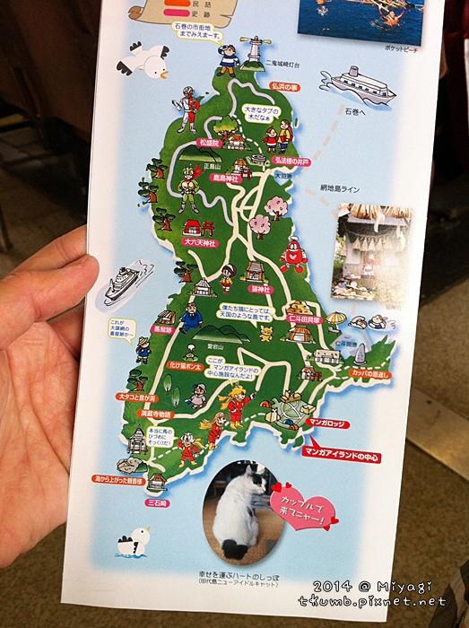 2014田代島8.jpg