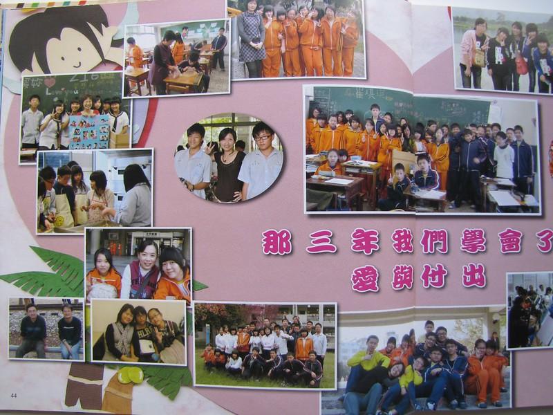 20140822,第42屆畢冊 - 051