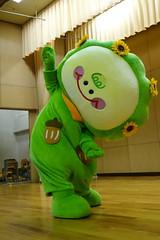 DSC07789 () Tags: mascots