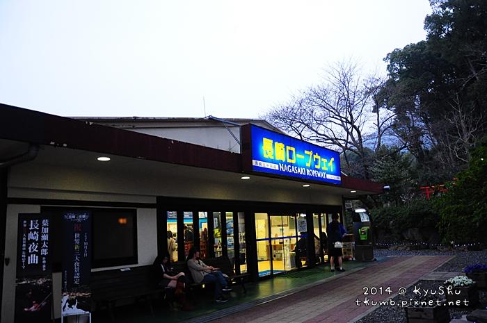 2014長崎夜景 (1).jpg