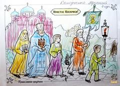 85. Галерея детских рисунков