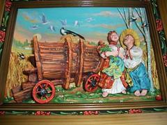 The Cart / Воз