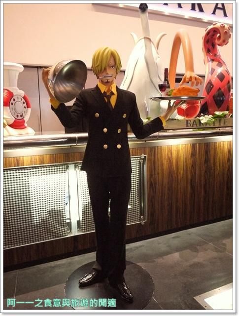 日本東京台場美食海賊王航海王baratie香吉士海上餐廳image015
