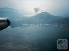 161027s (finalistJPN) Tags: sakurajimavolcano volcanicisland airplaneview kyushu kagoshima discoverychannel nationalgeographic greatnature discoverjapan japanguide traveljapan worldheritage visitjapan stockphotos availablenow