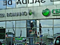 RIFLESSI (cannuccia) Tags: riflessi russia lavoro people geometrie caos