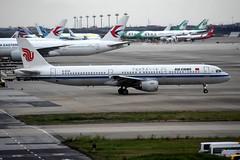Air China B-6701 (Howard_Pulling) Tags: shanghai pudong airport pvg china chinese aircraft howardpulling