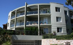 6/4-8 Mentone Avenue, Cronulla NSW