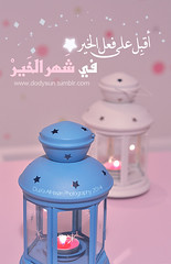 ~ (Miss.Dua'a) Tags: pink blue white lamp stars lights candles lanterns lantern ramadan kareem   mubarak
