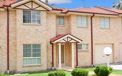 2/1 Kensington Park Road, Schofields NSW