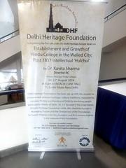 IMG-20140813-WA013 (shOObh group) Tags: heritage college delhi hindu nios shoobharts bharatgauba shoobhgroup