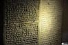 An Assyrian Prism (Sumer and Akkad!) Tags: iraq prism nineveh mesopotamia nimrud neoassyrian cuneiforminscription