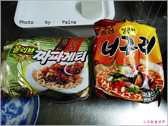 韓國泡麵 (5).JPG