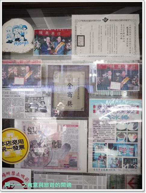 台東美食津芳冰城鹹冰棒老店image004