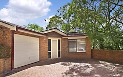 10/17 Binya Place, Como NSW