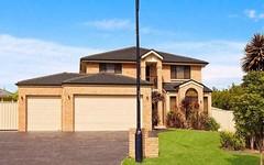 4 Konrads Avenue, Newington NSW