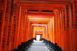 09062015_Kyoto_Inari13
