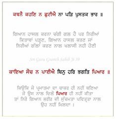 ਪਿਆਰ ਬਿਨਾ ਰੱਬ ਨਹੀਂ ਮਿਲਦਾ (DaasHarjitSingh) Tags: love srigurugranthsahibji sggs sikhism singh satnaam waheguru gurbani guru granth