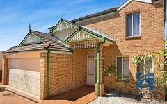 3 Dungara Crescent, Stanhope Gardens NSW