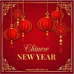 free vector Happy Chinese New Year 2017 Lanterns Background (cgvector) Tags: 2017 abstract animal art asia background banner card celebration character chicken china chinese cock concept culture decoration design elegant element festival frame gold golden graphic greeting happiness happy hen holiday illustration isolated lunar modern nature new oriental ornament pattern prosperity red rooster shape sign style symbol traditional wallpaper year newyear happynewyear winter party chinesenewyear color event happyholidays winterbackground