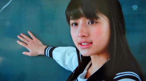 大和田南那 画像21