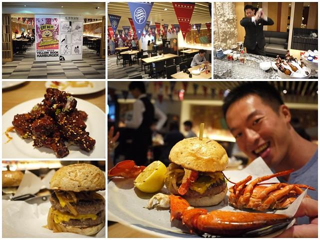 韓式炸雞牛肉漢堡台北西華飯店b-oneimage001