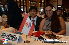 25th WTF General Assembly