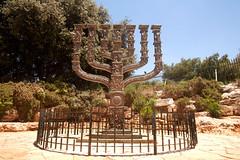 Jerusalem_The knesset_3_Noam Chen_IMOT (Israel_photo_gallery) Tags: sculpture monument israel jerusalem government menorah institution institutions knesset noamchen israeliparlament