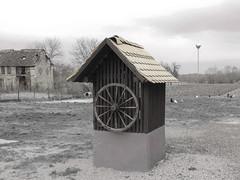 Bunar u Dubočcu (2009.)