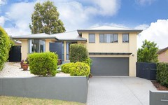 4 Bonnie Field Close, Catherine Field NSW