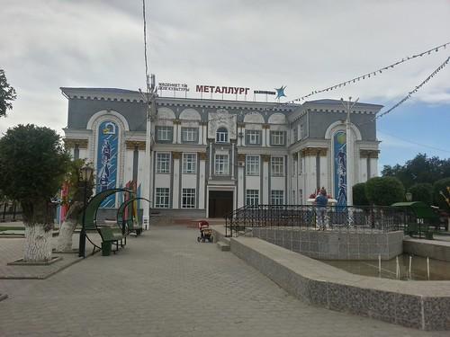 Palace of Culture «Metallurg» ©  bibitalin