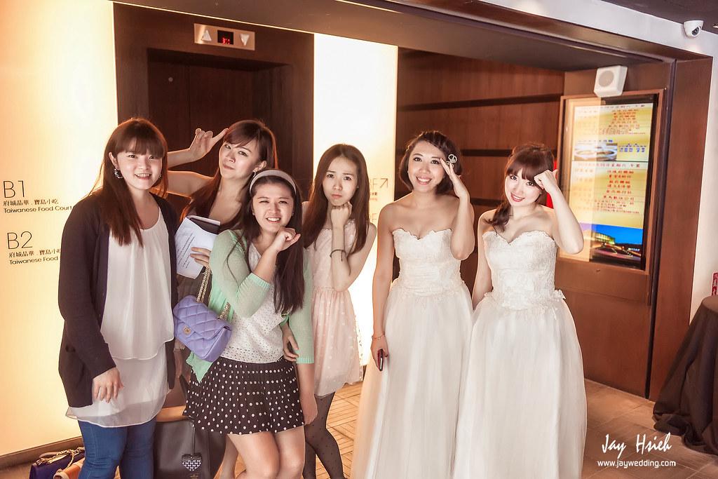 婚攝,台北,晶華,婚禮紀錄,婚攝阿杰,A-JAY,婚攝A-Jay,JULIA,婚攝晶華-033
