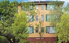 5/56-60 Bridge Street, Epping NSW