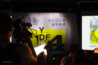 YOUTH INNOVATIVE DESIGN FESTIVAL.