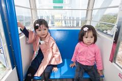 Sisters (Wunkai) Tags: hitachishi ibarakiken japan  ziyiwang jeanwang     amusementpark ferriswheelcabin  recreationalfacility