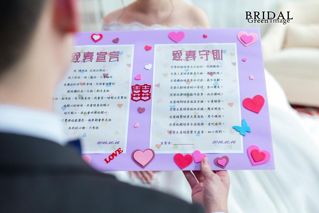 1016 Wedding day-70