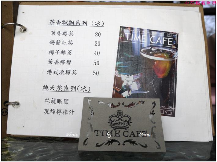 嘉義梅山時光跡咖啡 (10).JPG