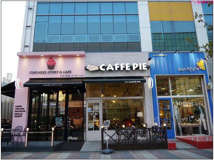 柏蜆咖啡街-i