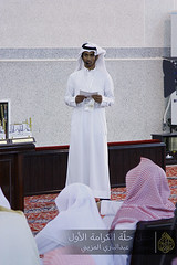 9 (Abdulbari Al-Muzaini) Tags:
